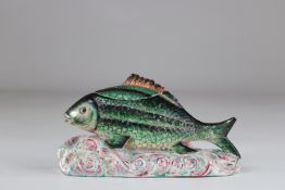China terrine in the shape of a famille rose fish
