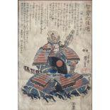 UTAGAWA KUNIYOSHI (1797-1861). beautiful print representing Minamoto no Yoshiie
