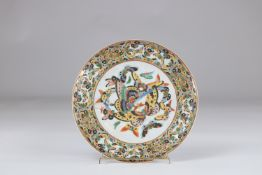 China porcelain plate decorated with butterflies