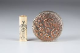 China seal with character decoration and inscription (attached a box decorated with a phoenix)