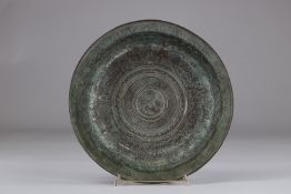 Syria large dish engraved with characters