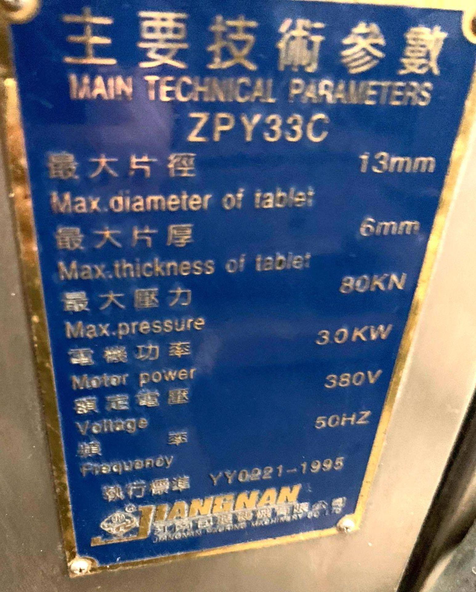Jiansnan Tablet Press - Image 9 of 9