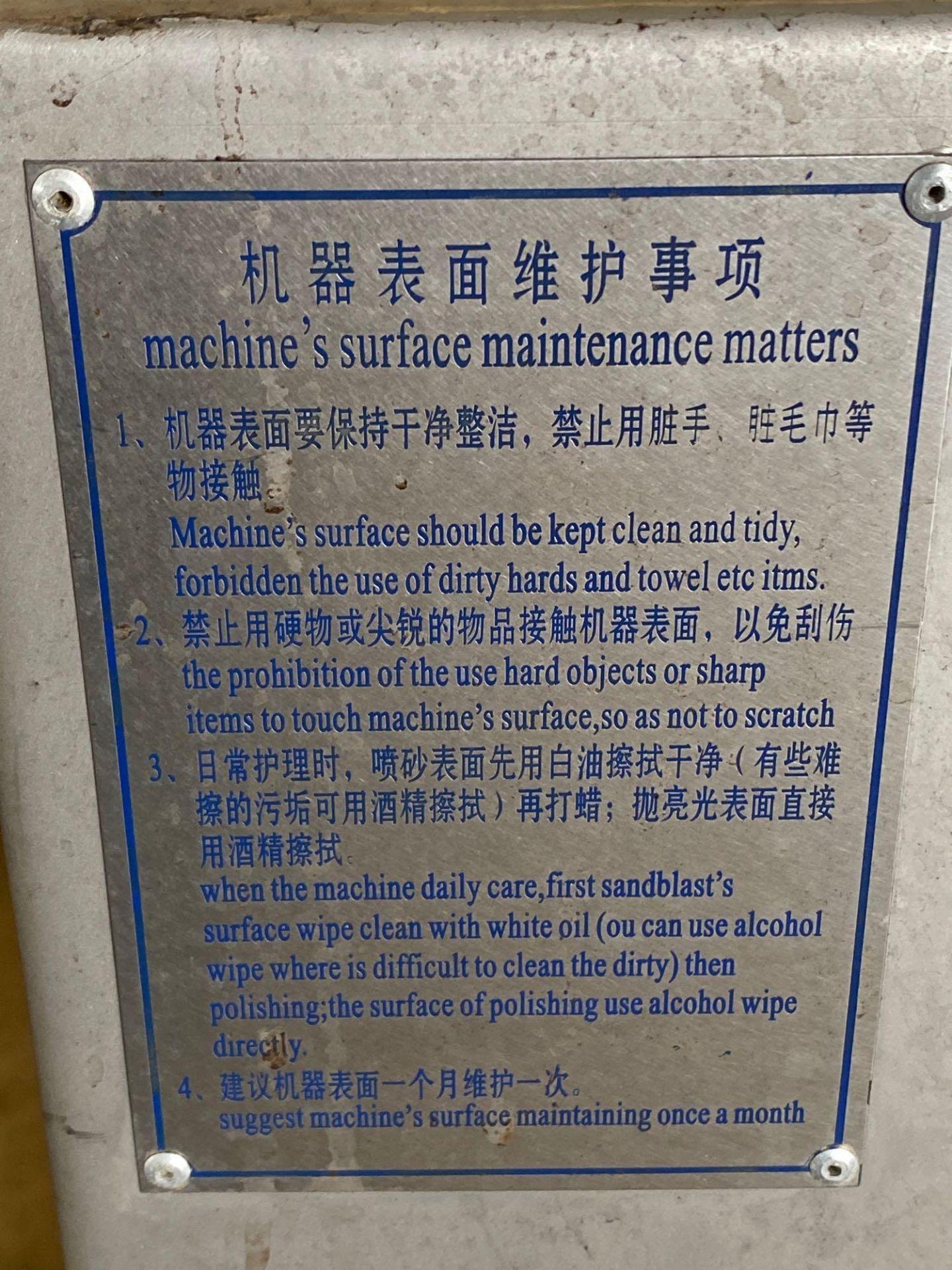 High Efficiency Intelligent Film Coating Machine/Pan Coater - Image 11 of 12