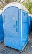 Plastic portable toilet