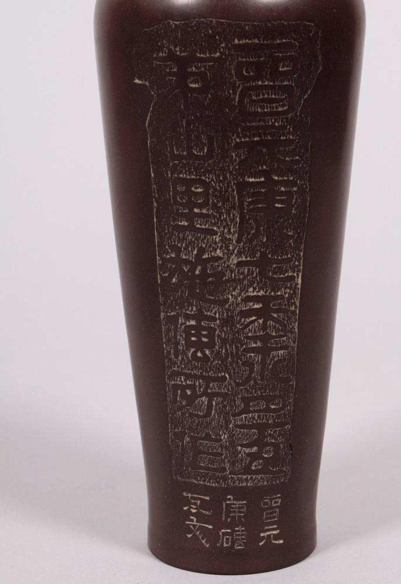 Vase, China, 1.Hälfte 20.Jh. - Image 2 of 3