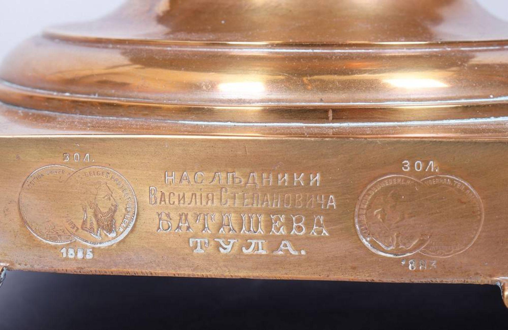 Großer Samowar, Bataschew, Tula, Russland, Ende 19.Jh. - Bild 4 aus 4