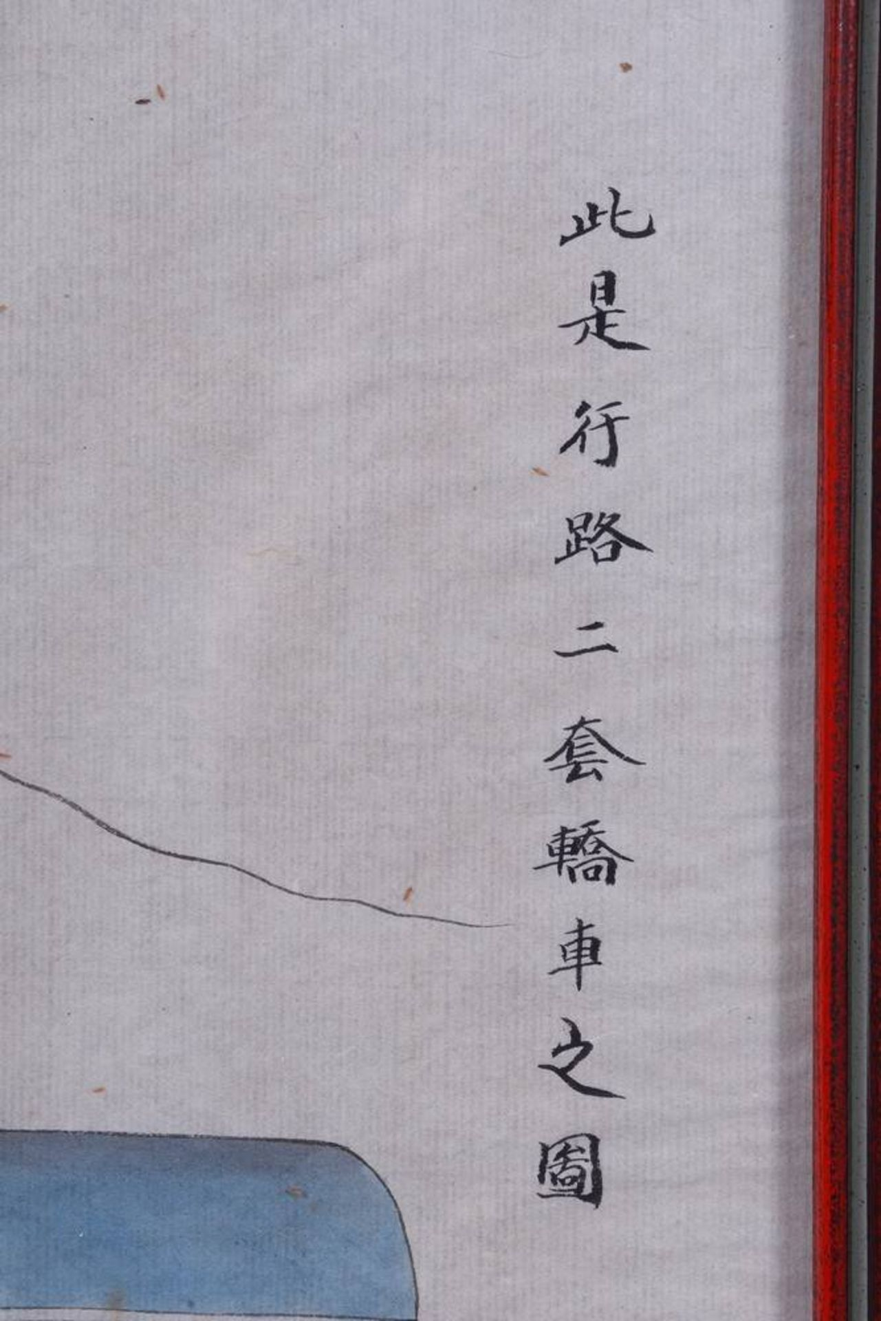 Zhou Peichun (China, tätig Ende 19.Jh./Anfang 20.Jh.) - Image 2 of 5