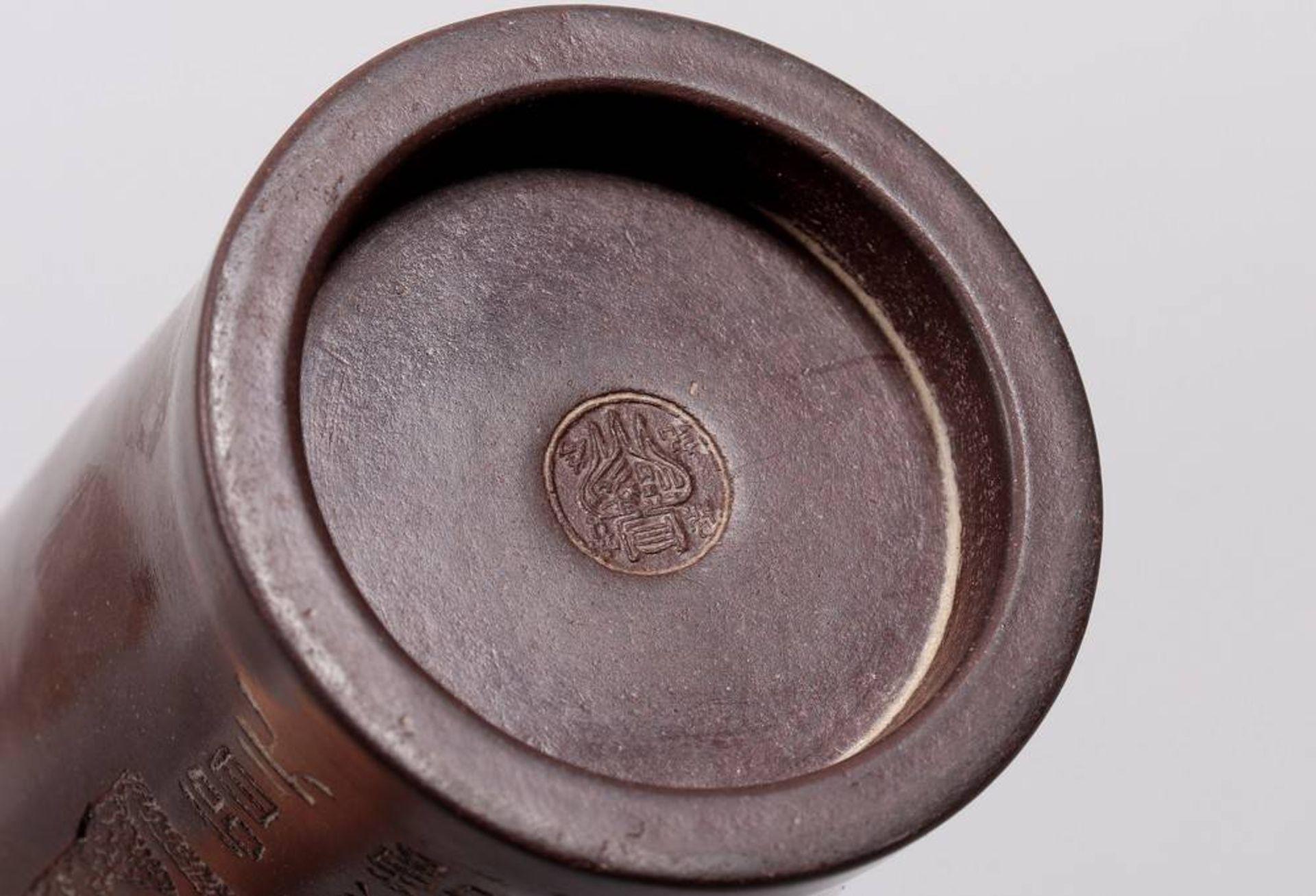 Vase, China, 1.Hälfte 20.Jh. - Image 3 of 3