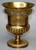 *** RE OFFER FEB 6TH £700 R £700-900***A Geo IV heavy silver gilt presentation campagna urn with