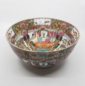 Early 20th Century Famille Rose large decorative bowl, signed to base, no cracks or chips