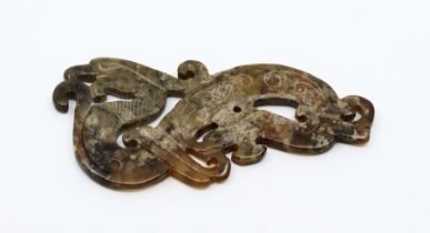 Archaic style jade pendant