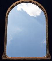 A Victorian style giltwood oval shaped overmantle mirror Provenance Baroness Boothroyd