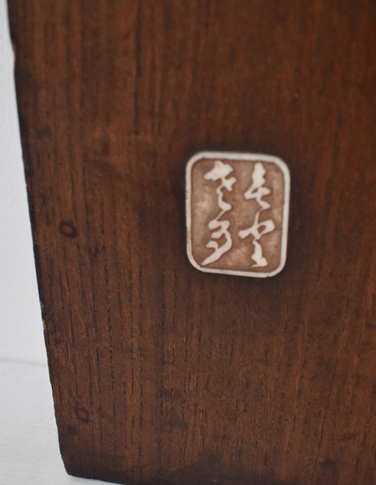 A Japanese panel inset with raised decoration depicting vase of flowers on table with bird, - Image 4 of 5