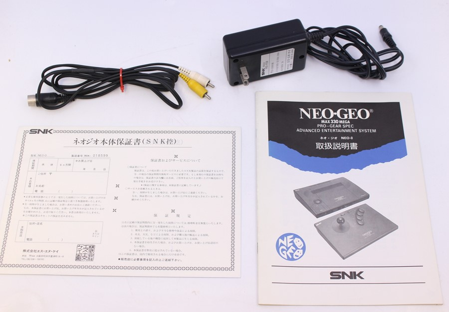 Neo Geo: A boxed Neo Geo Advanced Entertainment System Console, complete with certificate matching - Image 6 of 6