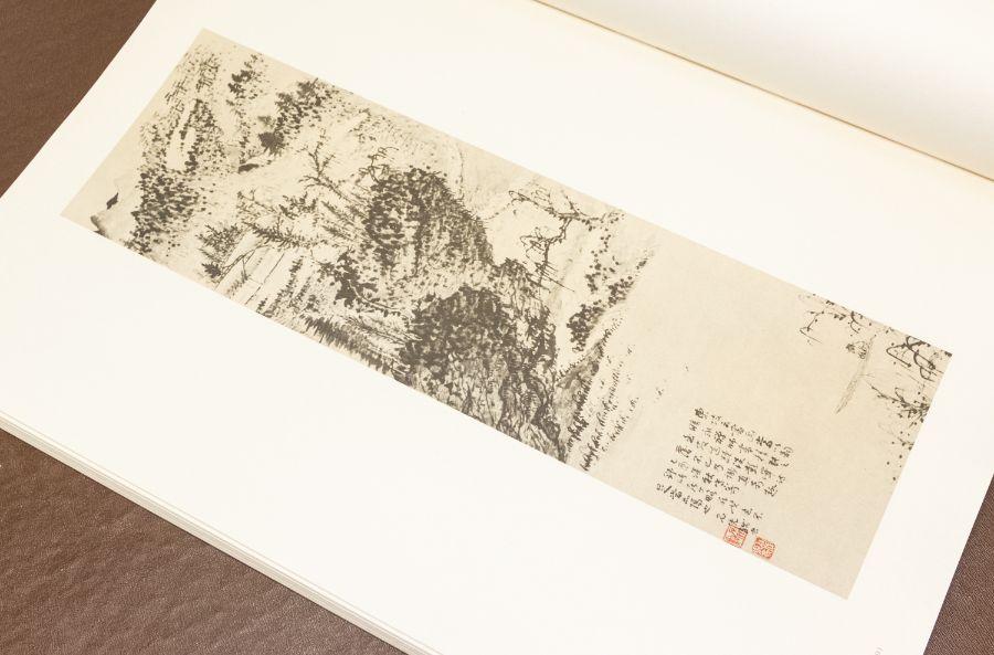 Chen- Chiang and Shi-Chi, the selected paintings and calligraphy of Shi-tao, Zhang Wanli & Hu - Image 3 of 4