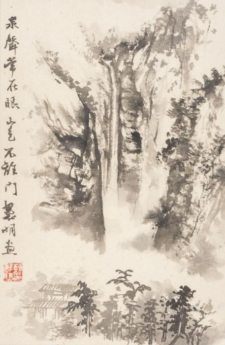 Peng Ximing (1908-2002),A retreat in a rural landscape with a waterfall, ink and colour on paper,