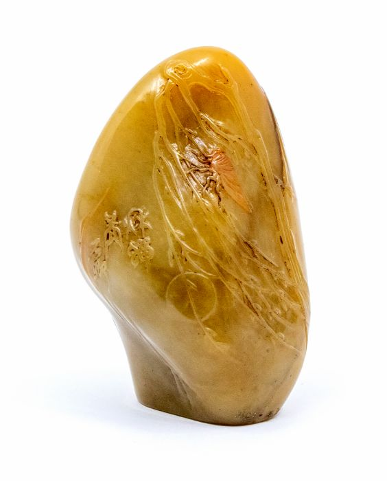 A shousan stone boulder, carved by Shi Qing (Guo Mao Jie (1924-2013), delicately carved with a
