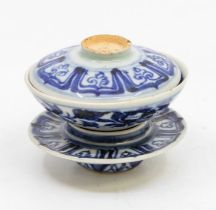 A small Chinese rare blue and white lotus cup, cover and stand,the rounded sides of the cup rising
