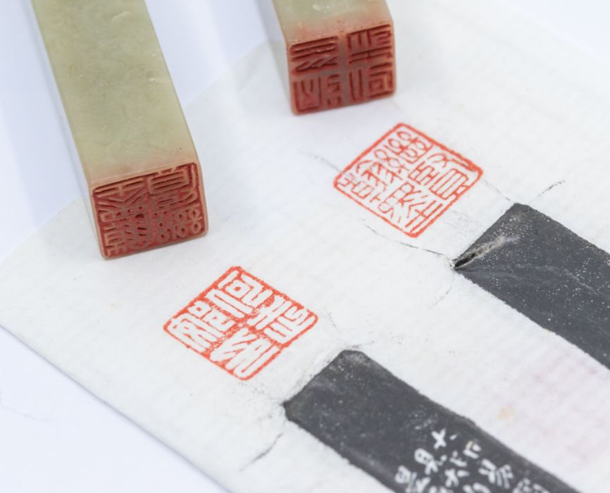 A pair of shousan stone seals engraved by Feng Kanghou (1901-1983),the sides inscribed with an - Image 4 of 4