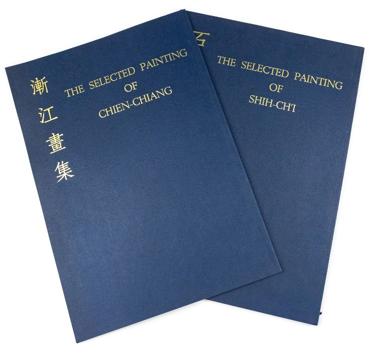 Chen- Chiang and Shi-Chi, the selected paintings and calligraphy of Shi-tao, Zhang Wanli & Hu