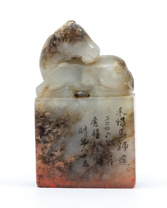 A pale celadon and grey Ming Dynastyjade seal, engraved by Tang Ji Sheng (1927-2010), carved