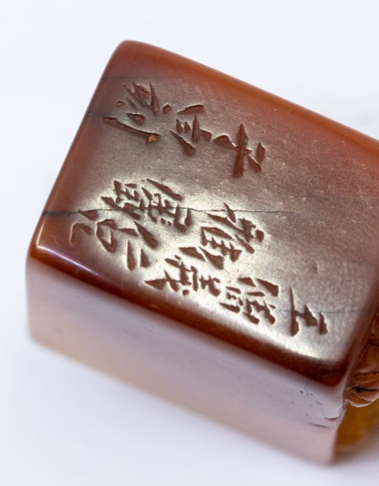 A shousan furong stone seal,carved with a tiger to the top, the seal face inscribed with a Song - Image 3 of 4