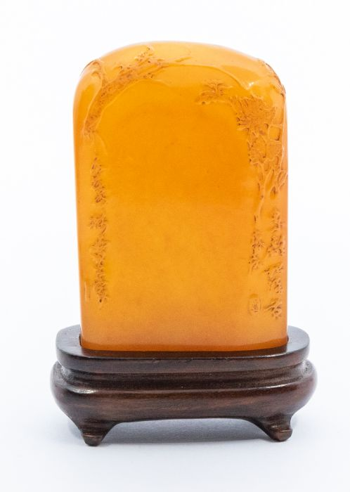 An orange jelly seal,carved with foliage to the upper sections of each side and inscribed with - Image 3 of 3