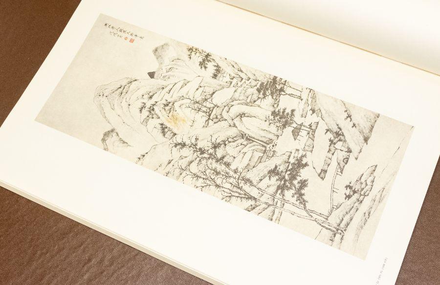 Chen- Chiang and Shi-Chi, the selected paintings and calligraphy of Shi-tao, Zhang Wanli & Hu - Image 4 of 4