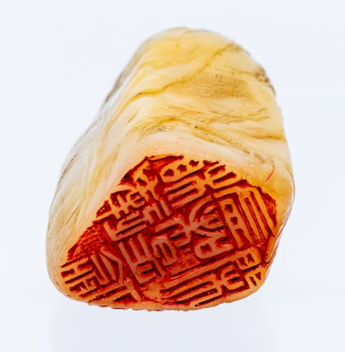 A shousan stone boulder seal,delicately carved with a mountainous river landscape scene with - Image 3 of 4