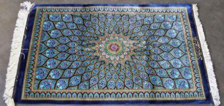 An Islamic silk wall hanging Provenance Baroness Betty Boothroyd