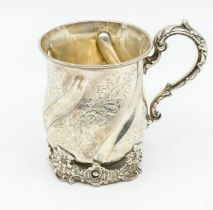 ***** This items has been Withdrawn**** A Victorian ornate silver Christening mug, scrolling