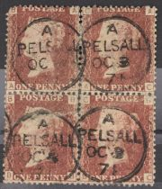 GB 1864 1d plater block of four with CDS x 4 for OC 3 71 (nice piece)