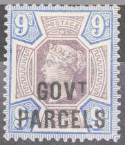 GB SG 067 1888 9d govt parcels mint with OG cat £425