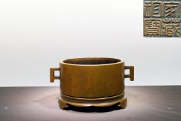 GE EAR CENSER WITH UNDERPLATE