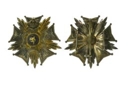 Order of Leopold II, BELGIUM, Breast plate In a De Greef case, weathered, traces of Verdigris,