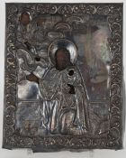 Stamped 1864 Russian Icon