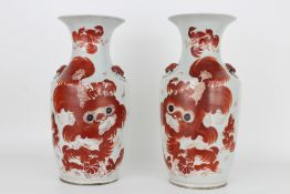 (2) Chinese Dragon Vases