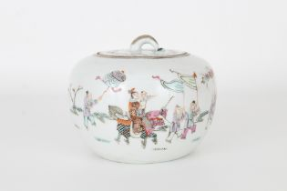 Chinese Covered Sugar Bowl, Qing Dynasty