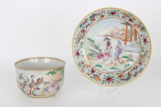 Chinese Qianlong Period Cup and Saucer