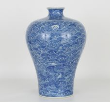 Blue/White Chinese Meiping Vase, Qianlong Mark