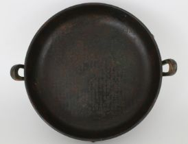 Chinese Calligraphy Incised Bronze Footed Bowl