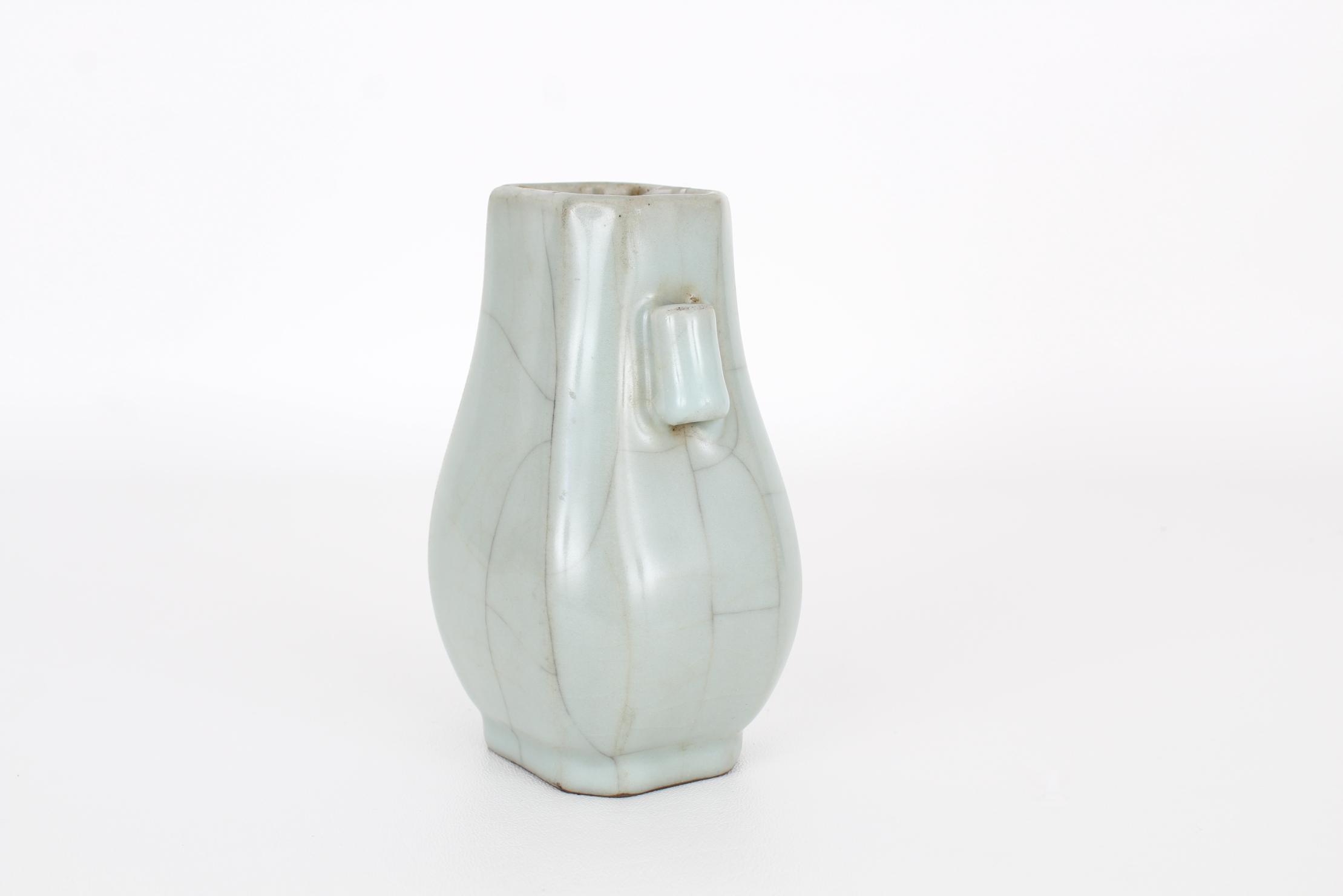 Chinese Guan-Type Vase, Qianlong Mark - Image 2 of 5