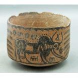 Harappan Jar - Indus Valley, ca. 2500 - 1800 BC