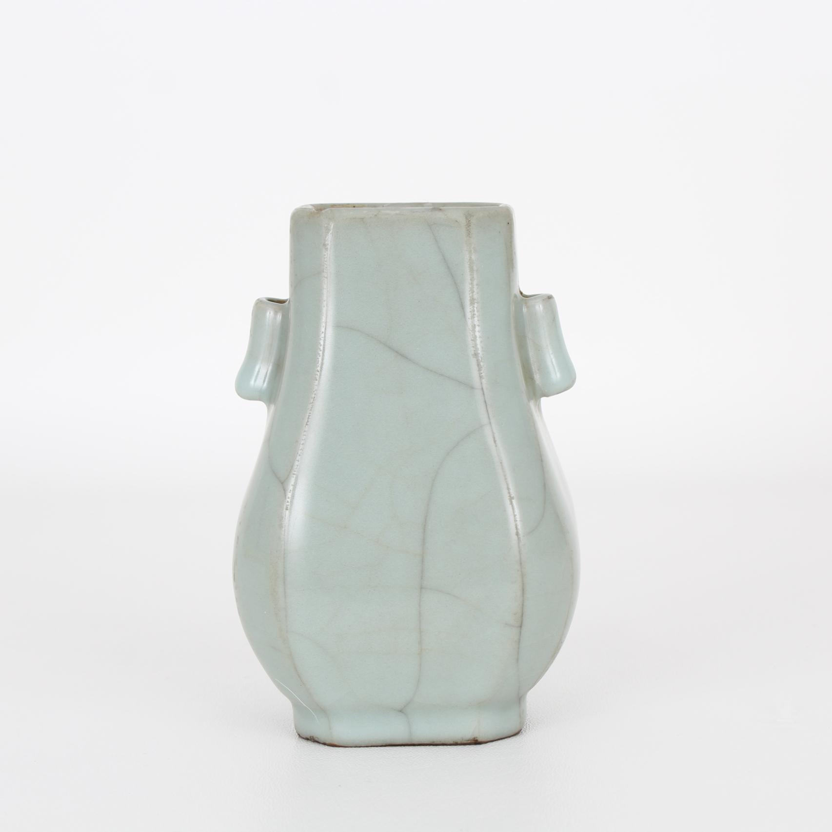 Chinese Guan-Type Vase, Qianlong Mark