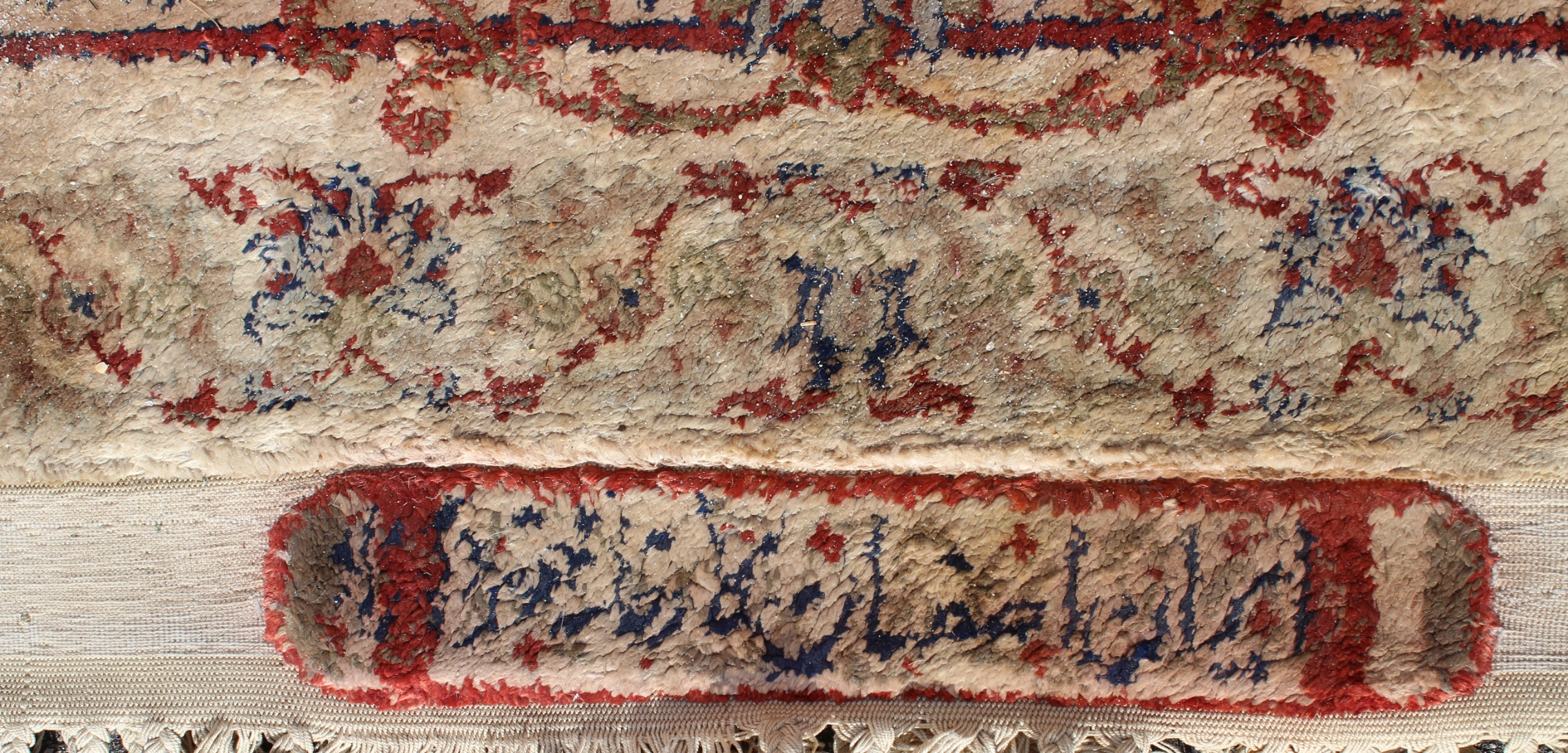 Signed, Antique Persian Silk Qum Rug - Image 3 of 4