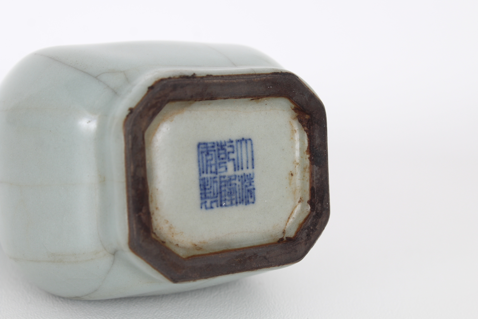 Chinese Guan-Type Vase, Qianlong Mark - Image 4 of 5