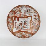 Antique Japanese Kutani Porcelain Charger