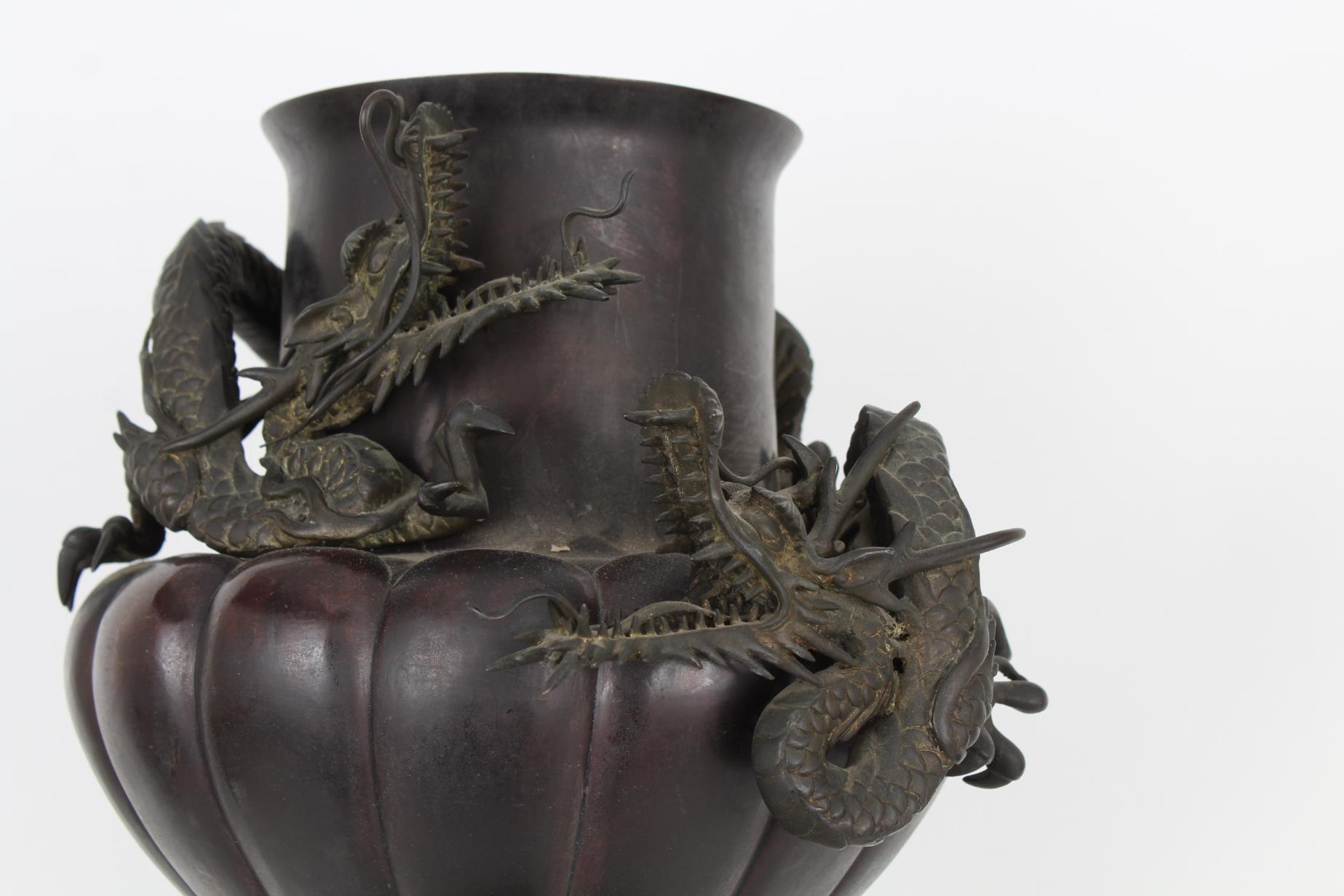 Large Bronze Tri-Footed Dragon Censer - Image 4 of 6