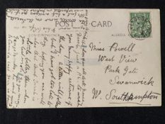 R.M.S. LUSITANIA: Rare postcard dated May 5th 1915 to a Miss Powell. The card mentions George