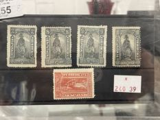 Stamps: 19th cent. USA newspaper and periodical stamps, believed to be the 1875 special printing, '